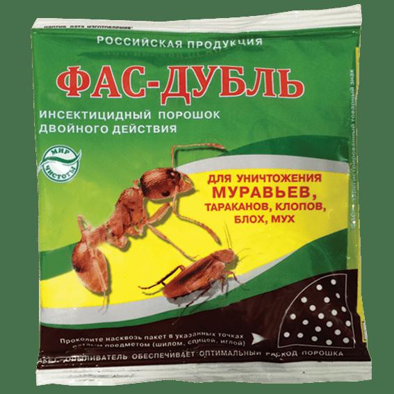 ФАС-дубль
