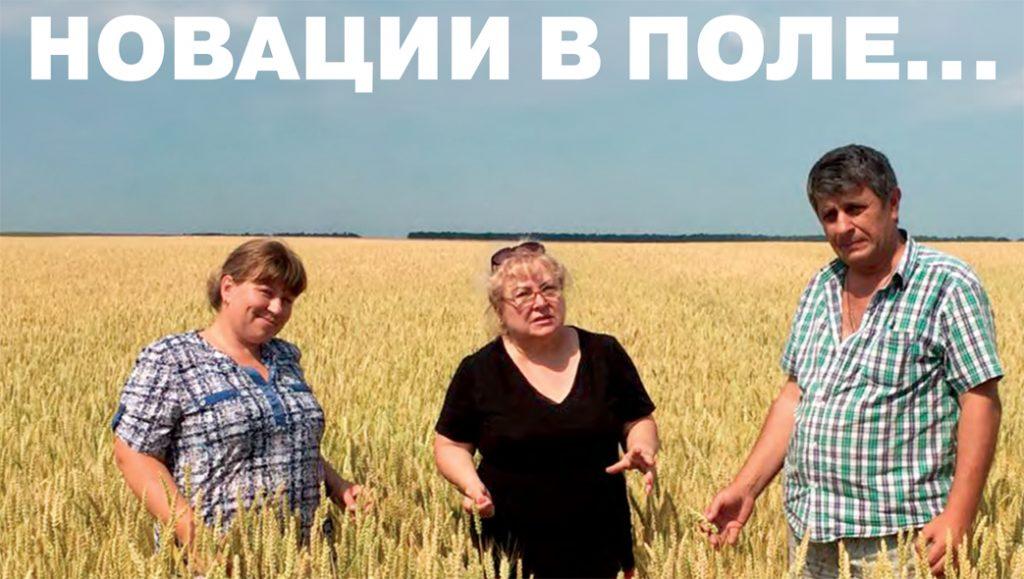 Новость от АНПП «Агрохим XXI»