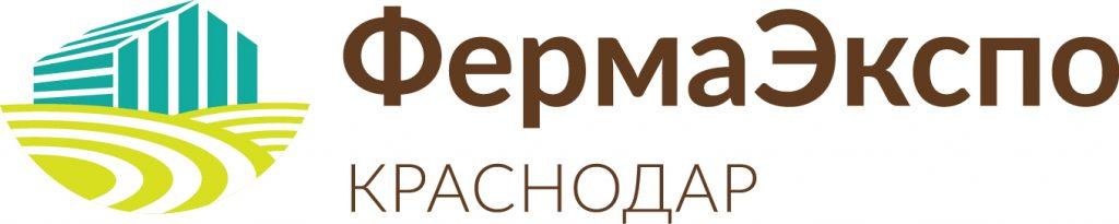 Бизнес-идеи для фермеров от специалистов отрасли животноводства на выставке «ФермаЭкспо Краснодар»