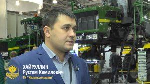 Казаньсельмаш на выставке АГРОСАЛОН 2018 +видео журнал АгроМЕРА