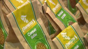 Юбилейная 20-я Российская агропромышленная выставка «Золотая осень» подвела итоги +видео журнал АгроМЕРА