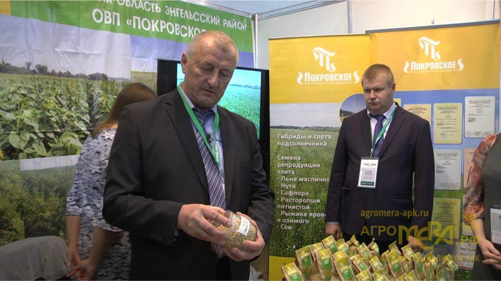 Покровское»- хозяйство, имеющее многолетний опыт работы на российском рынке семян + видео журнал АгроМЕРА