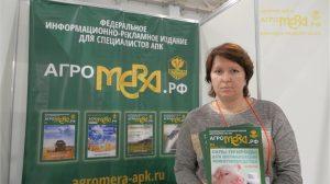 Итоги выставки «ФермаЭкспо Краснодар 2018» + видео журнал АгроМЕРА