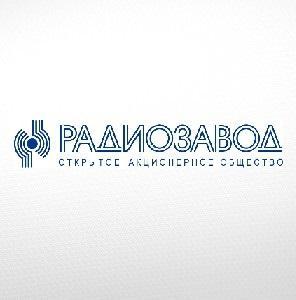 АО «Радиозавод»