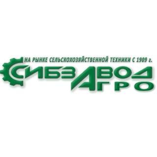 СибзаводАгро