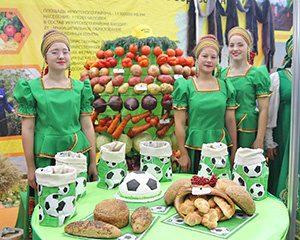 Агропромышленная неделя – 2019 (г. Иркутск) 22.10-25.10.2019