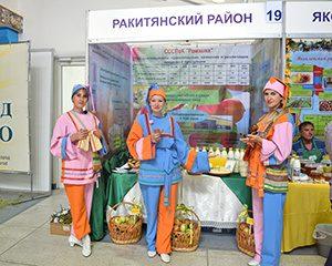БелгородАгро - 2019 (г. Белгород) 04.09-06.09.2019