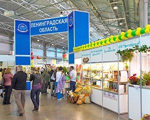 Агрорусь – 2019 (г. Санкт-Петербург)  10.07.2019-12.07.2019