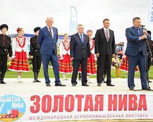 Золотая Нива - 2019 (г. Усть-Лабинск) 21.05-24.05.2019