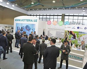 AgroWorld Uzbekistan — 2019 (Респ. Узбекистан) 13.03-15.03.2019