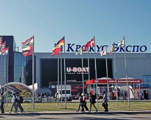 Молочная и Мясная индустрия – 2019 (г. Москва) 19.02-22.02.2019