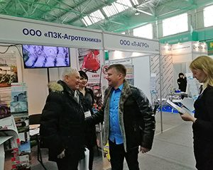 Саратов-Агро - 2019 (г. Саратов) 19.02-20.02.2019