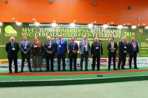 Выставка «MVC: Зерно-Комбикорма-Ветеринария-2019» прошла в Москве