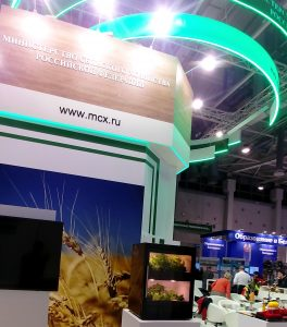 Цифровое сельское хозяйство на Московском международном салоне образования - 2019