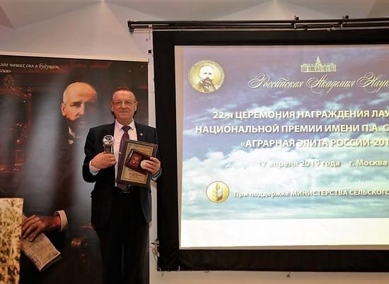 Волгоградец Иван Горлов стал лауреатом премии «Аграрная элита России»