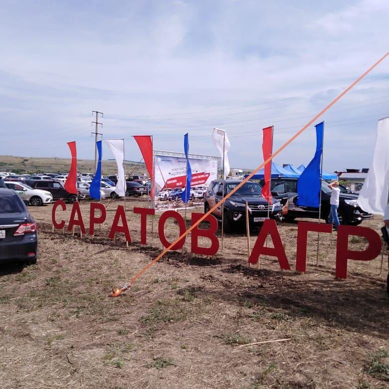 СаратовАгро-2019 – главная региональная площадка для демонстрации новейших достижений агрокомплекса