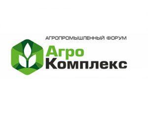 В Уфе идет подготовка к проведению 30-й международной выставки «Агрокомплекс»