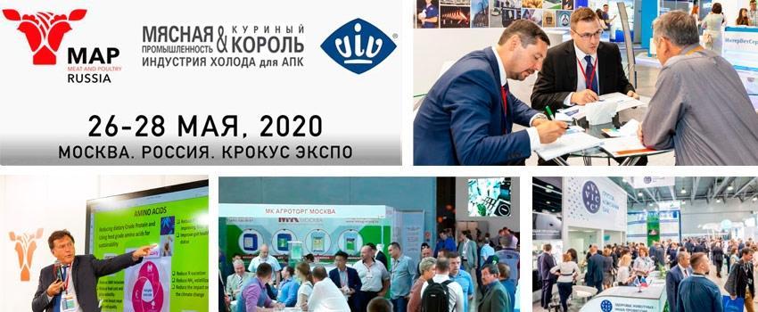Специалисты отрасли АПК со всего мира встретятся на международной выставке в мае