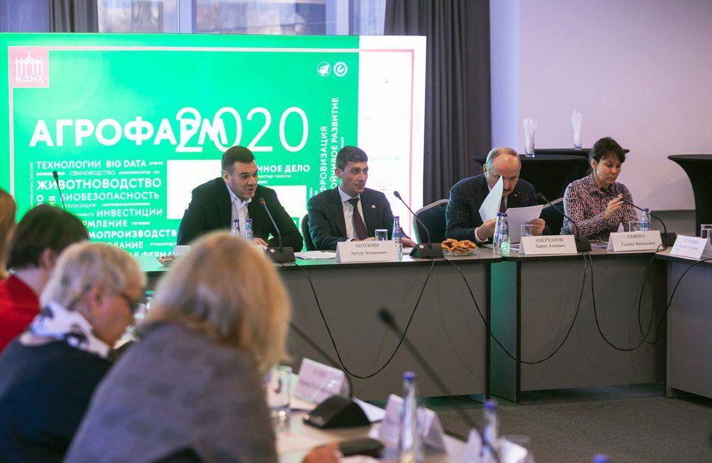 Демонстрации лучших практик и обмен опытом на «АГРОФАРМ-2020»