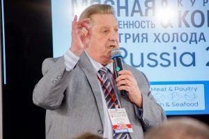 Саммит «Аграрная политика России: безопасность и качество продукции» — площадка для бизнеса в сфере АПК