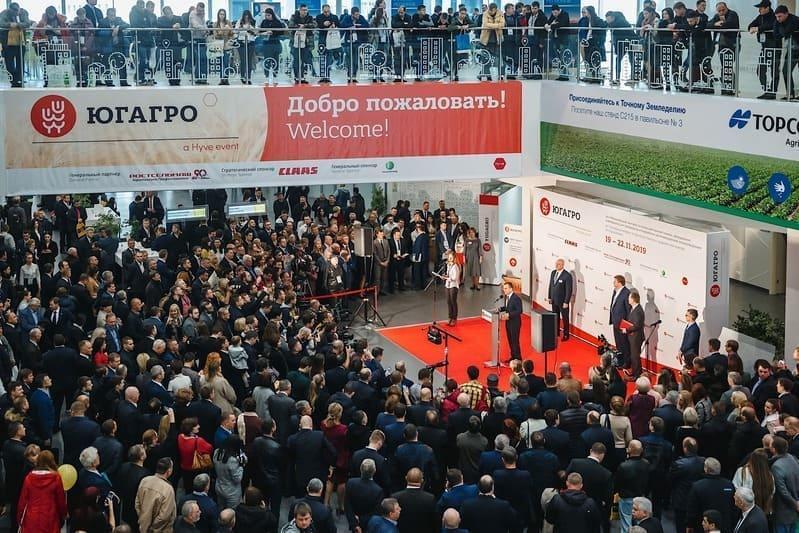 Открыта регистрация посетителей на выставку «ЮГАГРО 2020»